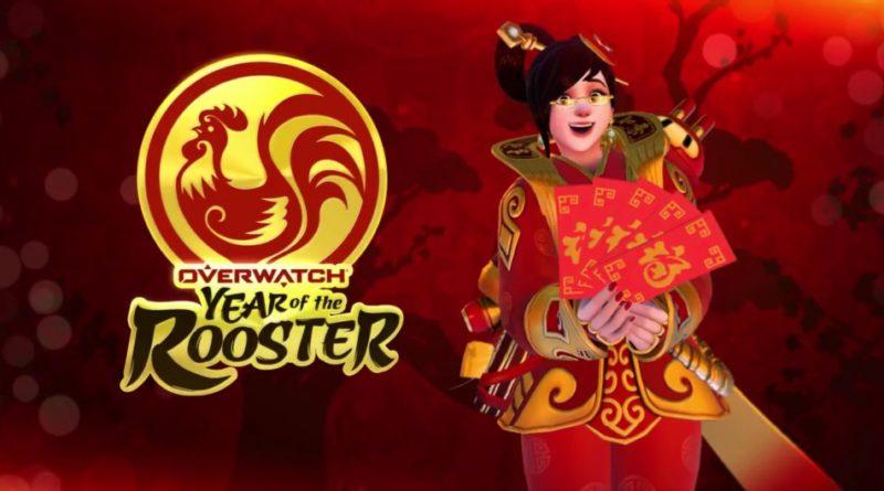 overwatch year of the rooster evenement aangekondigd 104739 800x445 - Overwatch : Un Nouveau mode de jeu pour le nouvel an Chinois, Capture de drapeau ?