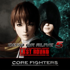 Dead or alive playstation store mai 2018
